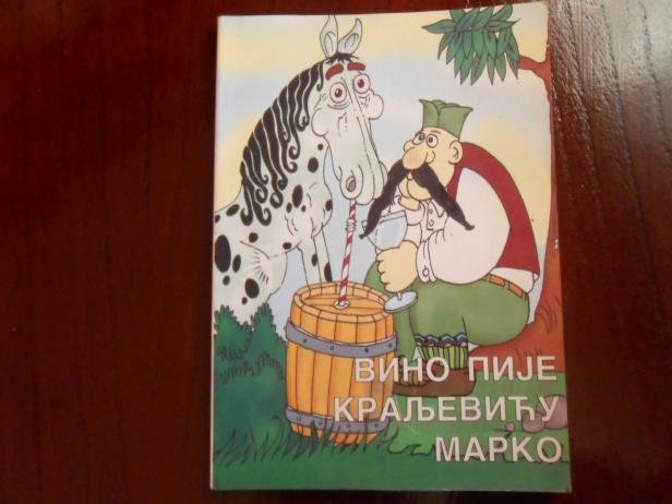 Vino-pije-Kraljevicu-Marko-Izbor-pesama-o-Kraljevicu-Ma_slika_O_10085373