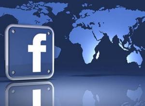 facebook-zvanicno-priznao-kosovo_trt-bosanski-24642