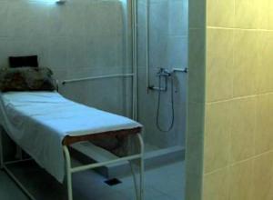 nov izgled sanitarnih prostorija u optoj bolnici
